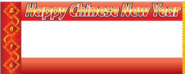 Chinese New Year Personalised Banners