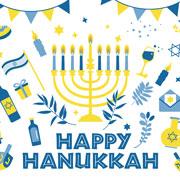 Hanukkah Party Supplies