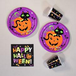 Happy Halloween Party Supplies