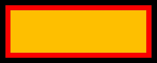 German Flag Colours Small Personalised Banner- 4ft x 2ft