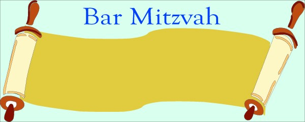 Jewish Bar Mitzvah Scroll Blue Background Small Personalised Banner - 4ft x 2ft