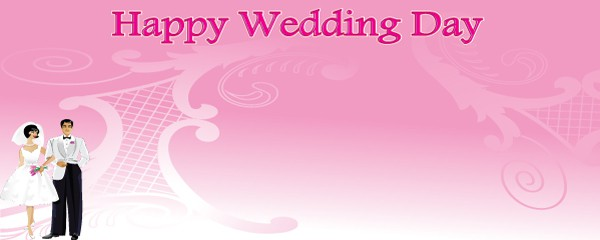 Bride & Groom Wedding Design Small Personalised Banner - 4ft x 2ft