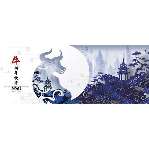 Chinese New Year 2021 Blue Ox PVC Party Sign Decoration 60cm x 25cm