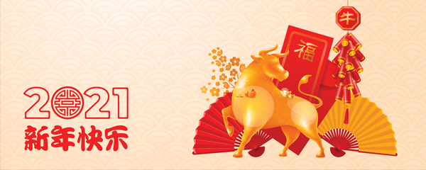 Chinese New Year 2021 Golden Ox and Fans Design Medium Personalised Banner – 6ft x 2.25ft