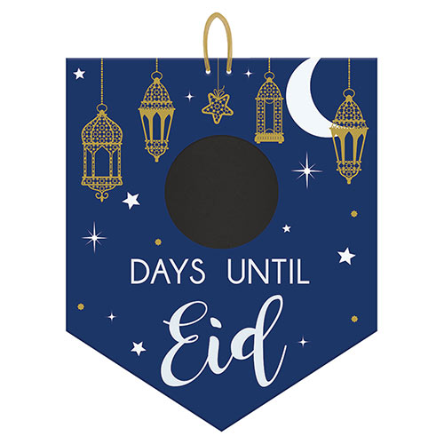 Eid MDF Countdown Chalkboard Sign Hanging Decoration 38cm   Product Image