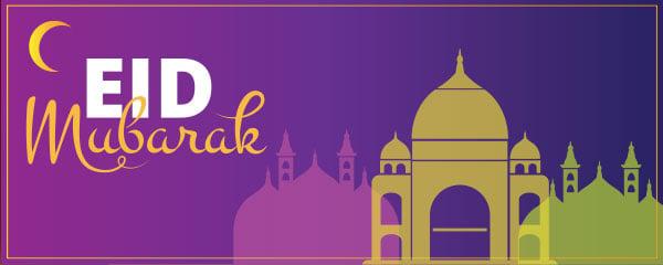 Eid Mubarak Crescent PVC Party Sign Decoration 60cm x 25cm Product Image