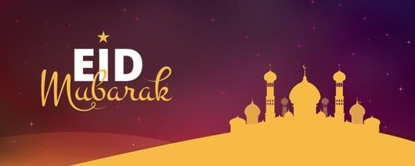 Eid Mubarak Design Small Personalised Banner - 4ft x 2ft