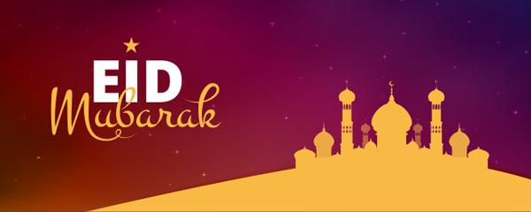 Eid Mubarak Stars PVC Party Sign Decoration 60cm x 25cm Product Image