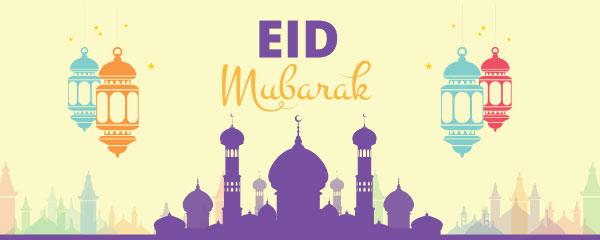 Eid Mubarak Temple PVC Party Sign Decoration 60cm x 25cm Product Image