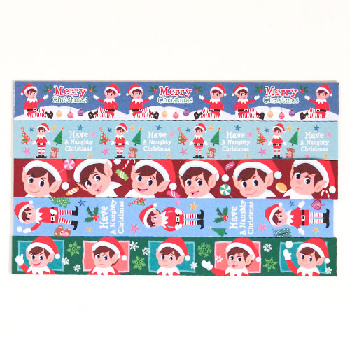 Elf Paper Chains Christmas Decoration - Pack of 100 Product Image