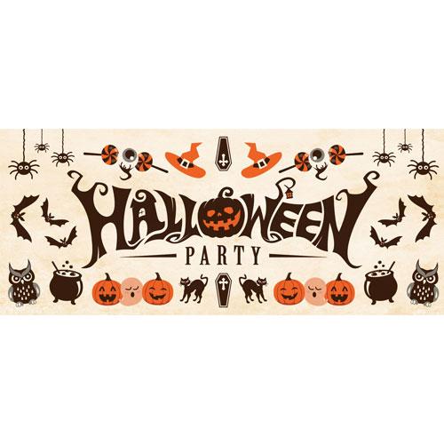 Halloween Icons PVC Party Sign Decoration 60cm x 25cm Product Image