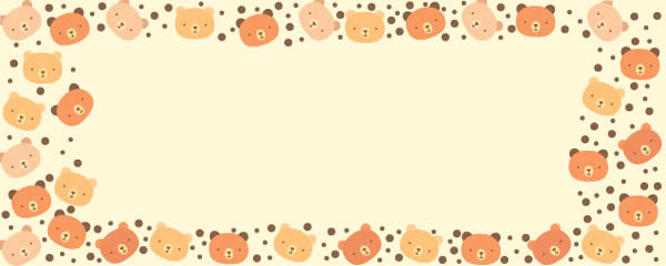 Kawaii Cute Bear Faces Design Medium Personalised Banner - 6ft x 2.25ft