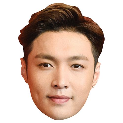 Exo Lay Yixing Zhang Cardboard Face Mask Product Image
