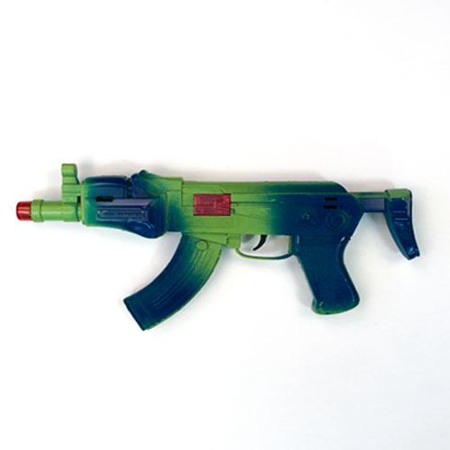 Plastic Army Machine Gun Toy 32cm