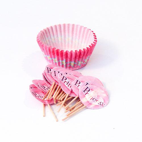 Princess Paper Baking Cupcake Set