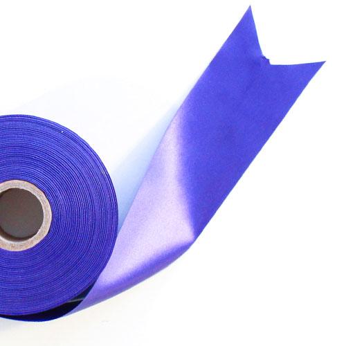 Purple Satin Faced Ribbon Reel 45mm x 50m Product Image