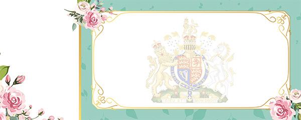 Queen's Birthday Blue Design Medium Personalised Banner – 6ft x 2.25ft