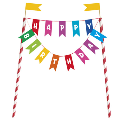 Rainbow Happy Birthday Bunting Cake Topper 21cm Product Image