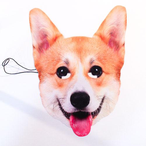 Royal Corgi Cardboard Face Mask Product Image