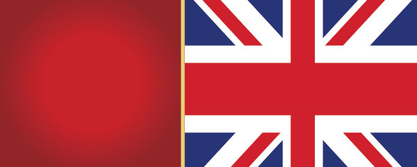 Union Jack Flag Design Medium Personalised Banner - 6ft x 2.25ft