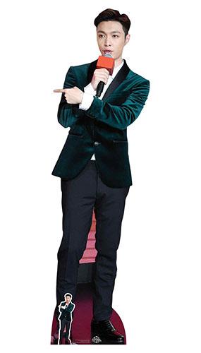 Exo Lay Yixing Zhang Lifesize Cardboard Cutout 181cm Product Image