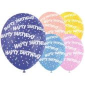 Happy Birthday Confetti Assorted Colour Biodegradable Latex Balloons 12 Inches 30cm Pack Of