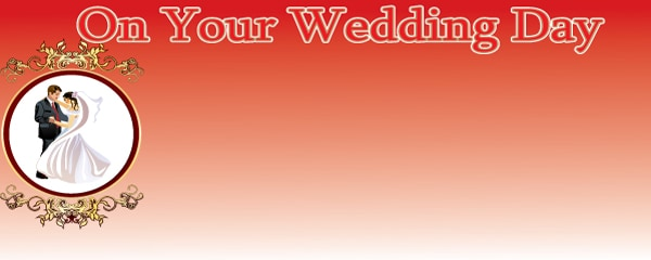 On Your Wedding Day Design Small Personalised Banner - 4ft x 2ft