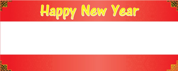 happy chinese new year red pattern design small personalised banner 4ft x 2ft