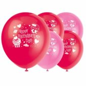 Happy Valentines Day Cupcake Latex Balloons – 12 Inches / 30cm – Pack of 8