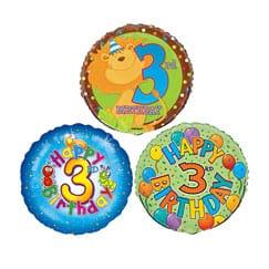3rd Birthday Balloons