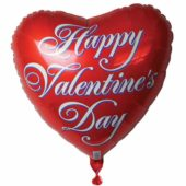 Happy Valentines Day Red Heart Shape Foil Helium Balloon 46cm / 18Inch