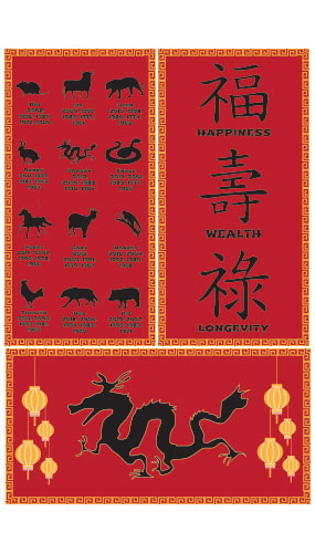 Chinese PVC Party Sign Decorations 51cm x 26cm - Pack of 3 Product Image