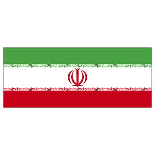 iran-flag-pvc-party-sign-decoration-product-image