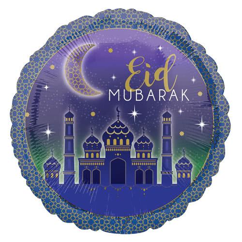 Eid Mubarak Round Foil Helium Balloon 43cm / 17Inch