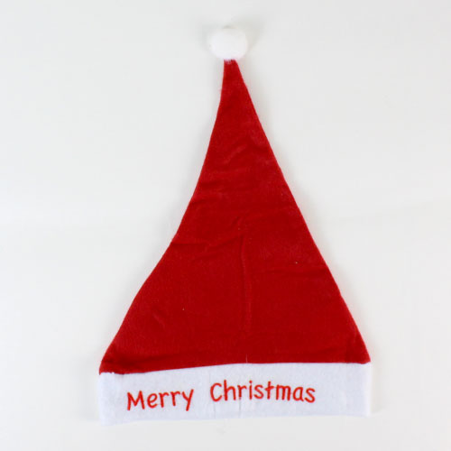 Christmas Hat With Embroidered Merry Christmas 40cm