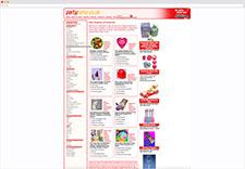 Partyrama 2008-2013 site shot