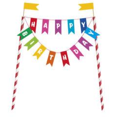 Rainbow Happy Birthday Bunting Cake Topper 21cm