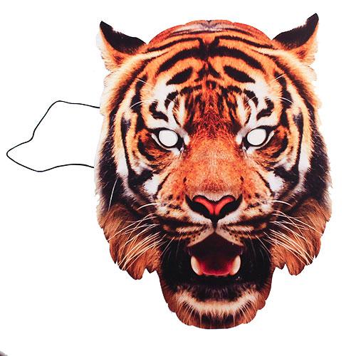 Tiger Cardboard Face Mask