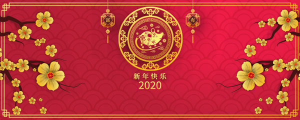 Chinese New Year 2020 Blossom Design Small Personalised Banner – 4ft x 2ft