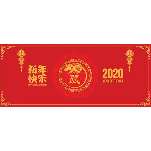 Chinese 2020 Year Of The Rat Lanterns Landscape PVC Party Sign Decoration 60cm x 25cm