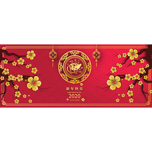 Chinese New Year 2020 Blossom Landscape PVC Party Sign Decoration 60cm x 25cm Product Image