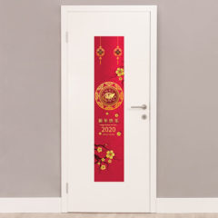 Chinese New Year 2020 Blossom Portrait PVC Party Sign Decoration 122cm x 25cm