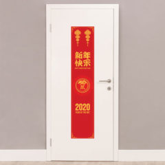 Chinese 2020 Year Of The Rat Lanterns Portrait PVC Party Sign Decoration 122cm x 25cm