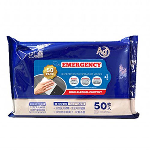 Deluxe Sanitizing Wipes - Pack of 50