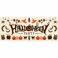 Halloween Icons PVC Party Sign Decoration 60cm x 25cm