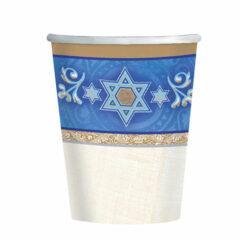 Hanukkah Paper Cups 266ml - Pack of 8