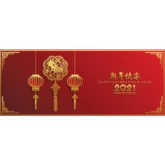 Chinese New Year 2021 Hanging Gold Ox and Lanterns PVC Party Sign Decoration 60cm x 25cm