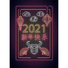 Chinese New Year 2021 Neon Lights A3 Poster PVC Party Sign Decoration 42cm x 30cm