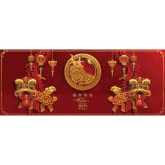 Chinese New Year 2021 Ox and Dragons PVC Party Sign Decoration 60cm x 25cm