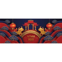 Chinese New Year 2021 Ox Red Temple PVC Party Sign Decoration 60cm x 25cm